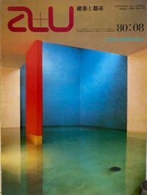 a+u 1980年8月 路易斯·巴拉干