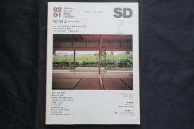 SD 1982年1月 堀口舍己