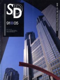 SD 1991年5月 丹下健三 后期作品集 以东京都厅舍为主 日英双语