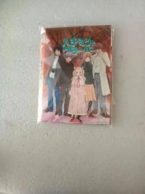 日文名字见图  DVD 6张光盘
