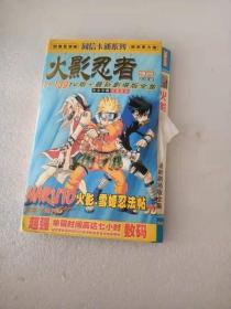 火影忍者 DVD5张光盘