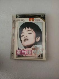 madonna the immaculate collection 麦当娜DVD 1张光盘