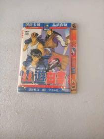 幽游白书DVD2张光盘