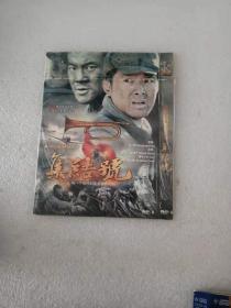 集结号 DVD1张光盘