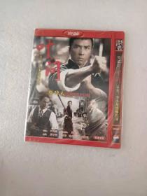 叶问DVD1张光盘