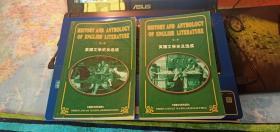 英国文学史及选读 (全二册)