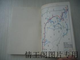 围追堵截红军长征亲历记:原图民党将领的回忆(上下 · 全二册)