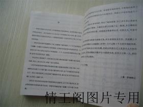 中国玺印类编(第二版)