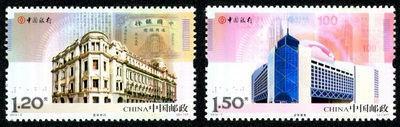 2012-2中国银行邮票