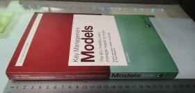 Key Management Models: The 60+ Models Every Manager Needs to Know全外文版9780273719106