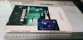 多肽的世界:认识功能肽