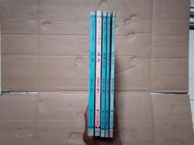 儿童中国文化导读,之五 诗经,之四 孟子,之三 唐诗三百首,之二 老子庄子选,之十一  孝弟三百千,5本合售
