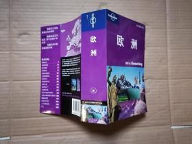 Lonely Planet旅行指南系列欧洲