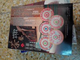 茶艺普洱壶艺  11  期