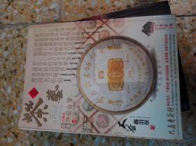 茶艺普洱壶艺  22
