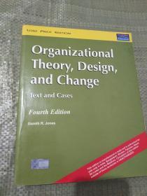 organizational theory design and change  英文版    组织理论设计与变革
