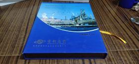 中国邮票2006【含光盘  含外盒】【首钢集团】