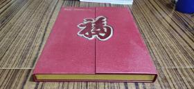 中国邮票2008【含外盒】