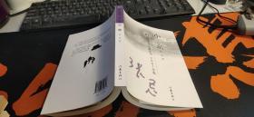 2007年卷中短篇小说集:小京
