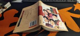 新月格格--琼瑶全集49【正版.2版一印】