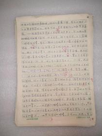 现任上海外国语大学德语系主任卫茂平翻译[德]E.T.A.霍夫曼 著《小查克斯奇历记》书稿 。 译页码从2--233页