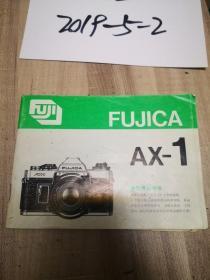 FUJICA AX-1使用说明书