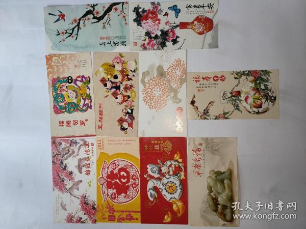 2013年国版贺年明信片样张一组10张