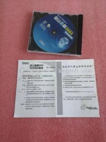 金山毒霸 2003(含1光盘 回执卡)