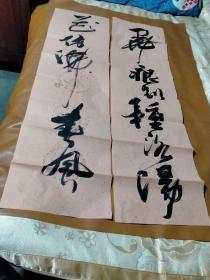 【2065】《甘肃省书法家协会会员.临夏州书画院副馆长 王晓黎 书写宣纸条幅四张》钤印