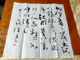 【2393】《中国书法家协会会员.陇西县书协副主席 张勇 书写宣纸书法斗方》钤印