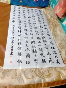 【2356】《甘肃省庆阳市 张守忠 书写宣纸书法条幅》钤印