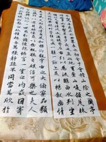 【2406】《甘肃省庆阳市 栗海成 书写宣纸书法四条幅》钤印