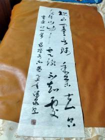 【2289】《中国书法家协会会员.甘肃省书法家协会会员.定西市书画院特聘书画师 郑清泉 书写宣纸书法条幅》钤印