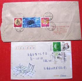 1999-1,生肖兔邮票封一对--实寄封甩卖--实物拍照--包真,