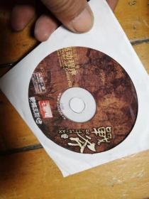 战斧 驱动程序 智能主板 碟 光盘