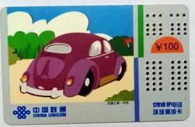 中国联通 (17910IP环球漫游卡100元1张)