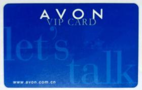AVON  (VIP卡1张)