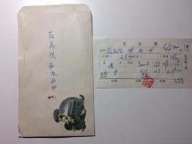 猴子空白信封内装1989年售粮单(信封有小缺口)