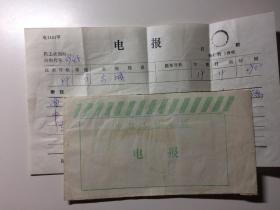 中国人民电信电报