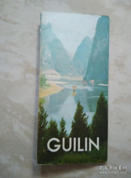 桂林旅游图