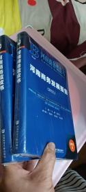 河南商务蓝皮书:河南商务发展报告(2021)【十品未开封】