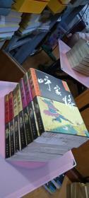 中国古典小说画库 . 呼家将+狄家将上下+薛家将上下+罗家将上下..(7本合售)32开平连环画