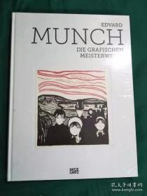 Edvard Munch 蒙克版画【德文原版 精装 私藏 品好】