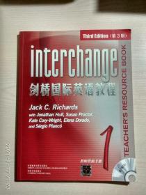 剑桥国际英语教程(1)(教师资源手册)第3版  附CD光盘1张