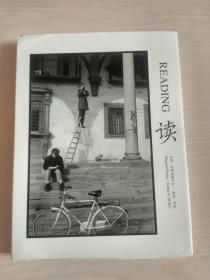 读 Reading 读库十周年(特别纪念)红布面精装