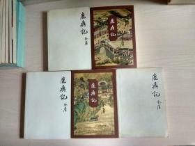 鹿鼎记 三联(全五册)胶装