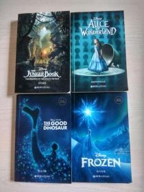 迪士尼英文原版:冰雪奇缘、恐龙当家、爱丽丝梦游仙境、奇幻森林