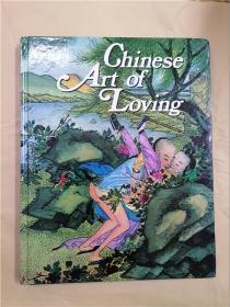 Chinese Art of Loving
