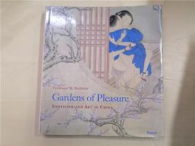 Gardens of pleasure:Eroticism and art in China