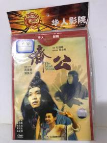 DVD 济公